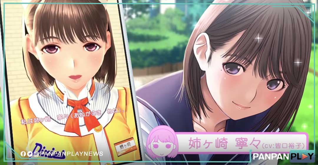 Game Penerus Tokimeki Memorial Loveplus Every Akhirnya Akan Segera Dirilis Panpanplay