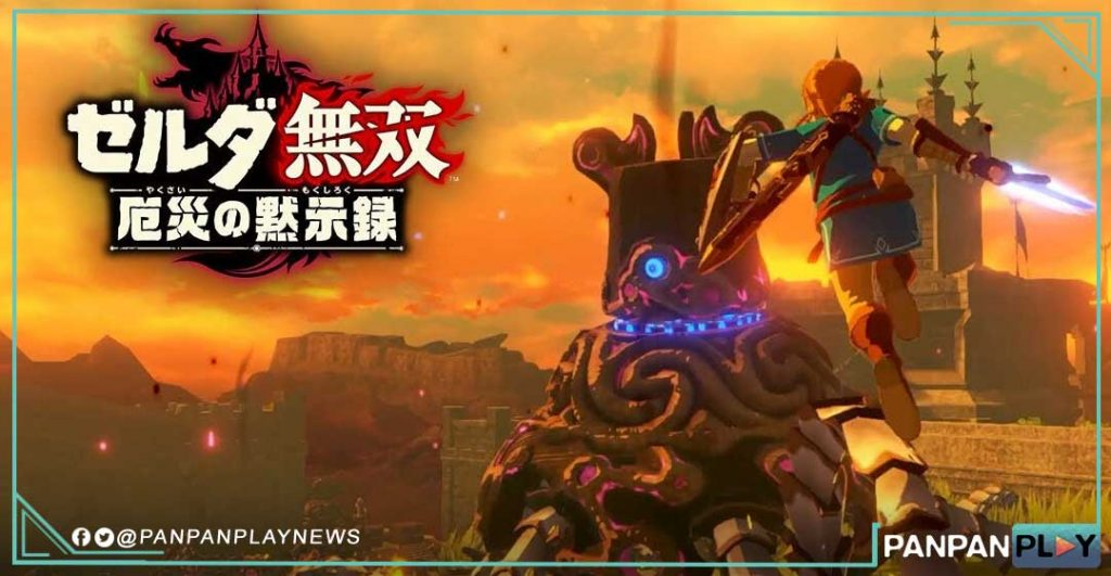 Video Gameplay Hyrule Warriors Age Of Calamity Menghadirkan Divine Beast Sedang Beraksi Panpanplay